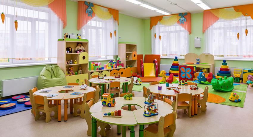 Early Learning Classroom